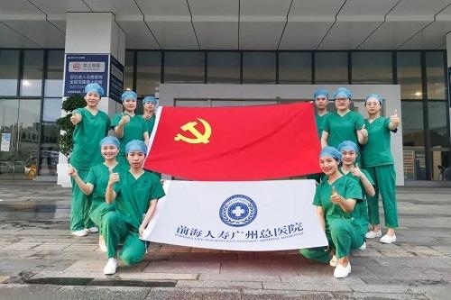 凌晨出发!前海人寿广州总医院核酸采样医疗服务队火速增援荔湾