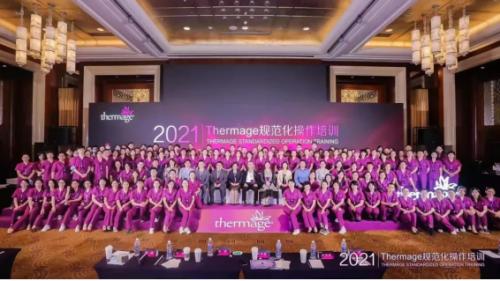荣誉加冕,实力认证!深圳联合丽格新增4位热玛吉官方认证医师!