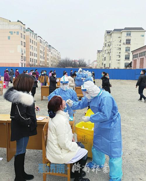 济南发文:外地返济健康监测14天、取消300人以上团拜等活动