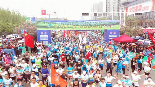 """2021陕西宝鸡·陇县""""关山草原杯""""半程马拉松赛圆满收官"""