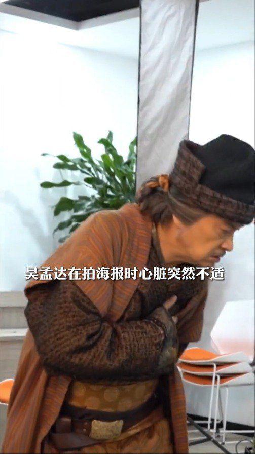 港媒曝68岁吴孟达因病入院 目前疑在肿瘤科就医