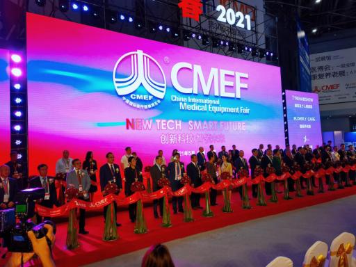 第84届中国国际医疗器械展在上海举行,众多呼吸机氧气机品牌亮相