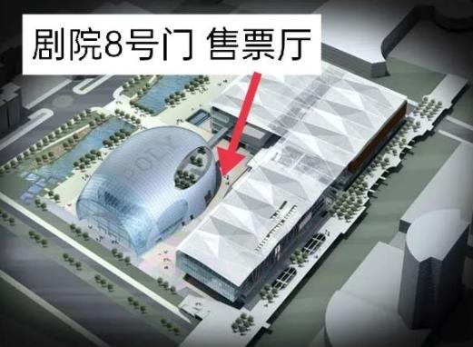 2021深圳保利剧院演出门票怎么买?(附购票入口)