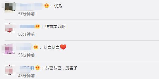 赵婷成首个获金球奖中国女导演,网友:很厉害了!