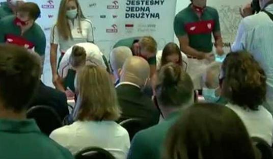 6名波兰运动员因注册错误刚落地东京就被迫回国