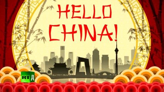 """▲""""你好,中国""""。(纪录片截图)"""