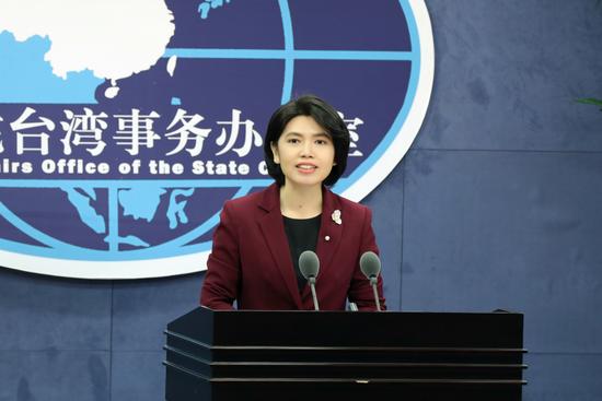 美常驻联合国代表与蔡英文视频通话 国台办回应
