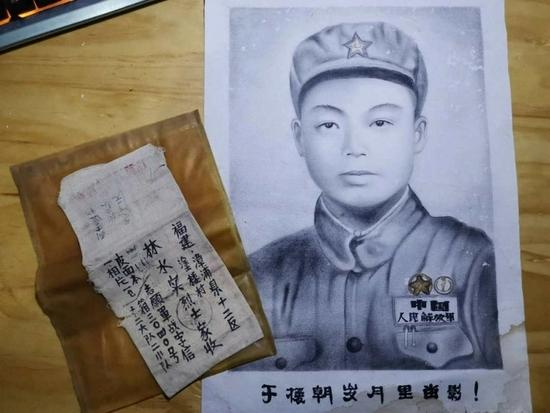 林水实烈士的照片,他牺牲时25岁,尚未结婚