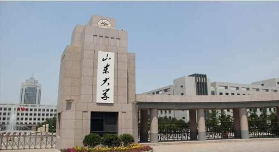 全国多地高校延期开学,山东大学2月19日开学 成为山东省内最早