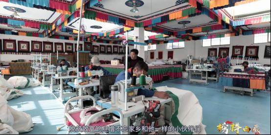 《榜样·西藏(2020)》第三集——旦增欧珠:小个子藏着大梦想