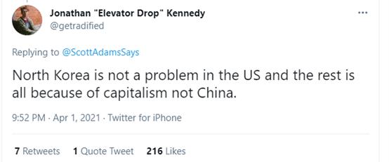 美国知名公知:美国国内所有的大问题都是中国害的