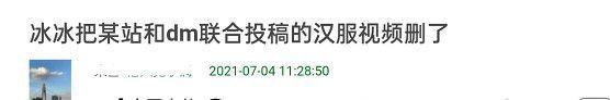 网红在旅顺博物馆前跳舞惹众怒 王冰冰删合作视频