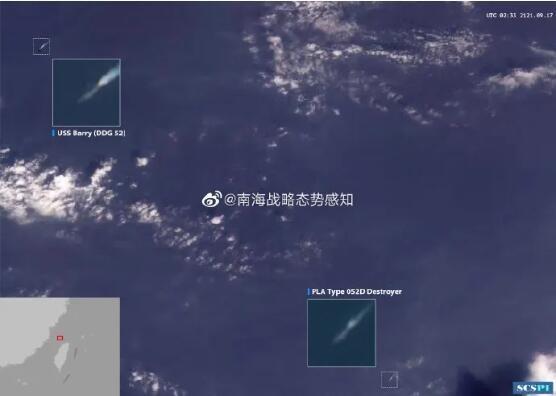 中国驱逐舰,就横在美舰和台湾岛之间!
