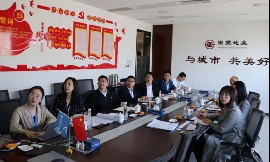 日本居家养老知名品牌爱志旺(上海)公司领导到访银丰集团,对其康养产业给予高度认可