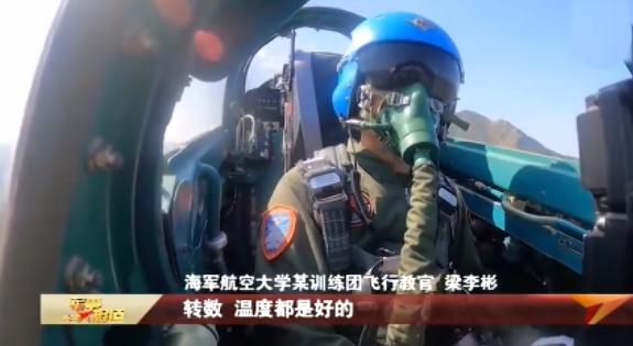 解放军舰载战斗机撞鸟飞行员冷静处置平稳着陆