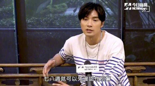 贺军翔发文为不当言论道歉:男女本来就是平等的