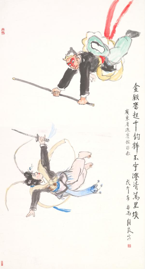 关良《三打白骨精》纸本水墨设色 179×96cm 1978年 广东美术馆