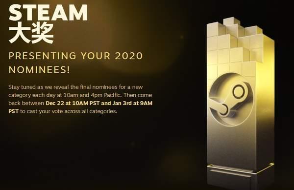 Steam年度大奖提名即日起陆续公布 12月23日开启投票
