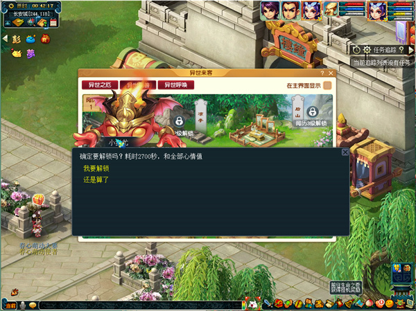 梦幻西游电脑版:官方影视剧联动玩法即将火爆开启