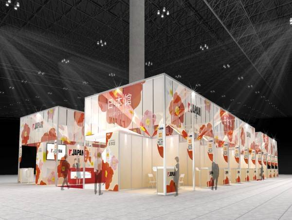 JETRO携日本馆首次参展56届中国广州国际美博会 名企优品抢先看