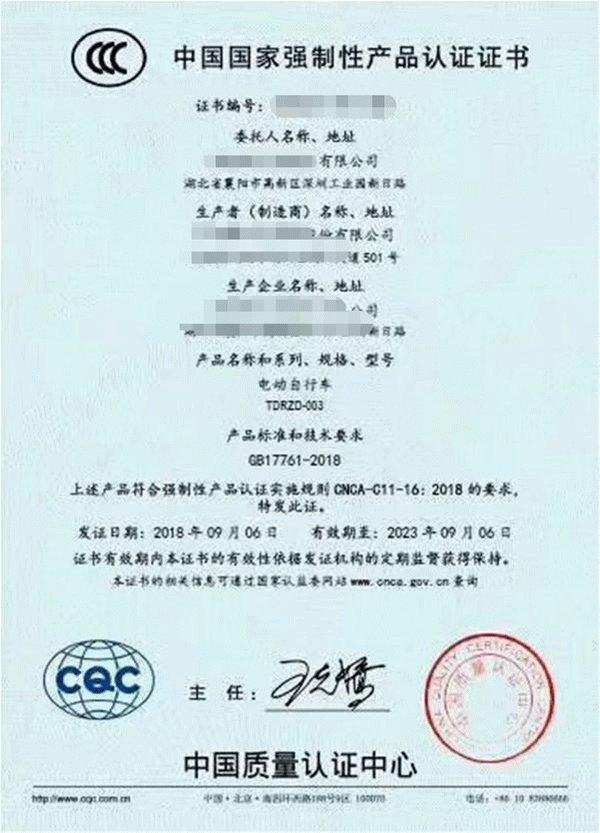 深圳二手电动车没发票能不能办理上牌