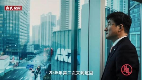 辛炯官:上海是一座有契约精神、充满温度的城市 | 百年大党-老外讲故事(32)