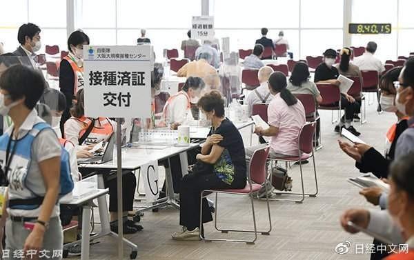 东京奥运会部分赛事将空场举办 且不排除中断可能
