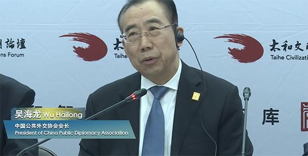 吴海龙怒斥欧盟驻华大使:你连最基本的都不懂!
