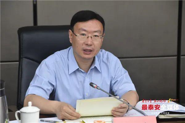 泰安召开东平湖防汛工作会议,确保黄河、东平湖度汛安全和人民群众生命财产安全