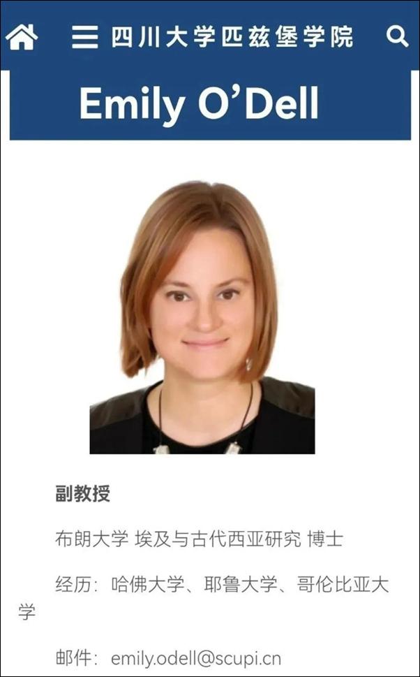 充满偏见和种族主义,女外教造谣抹黑中国被处限期出境