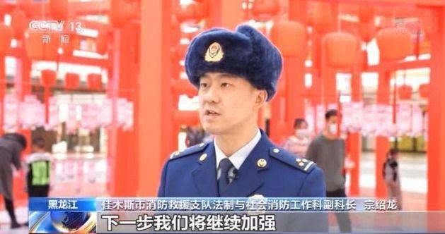黑龙江集中销毁2500多件套假冒伪劣消防产品