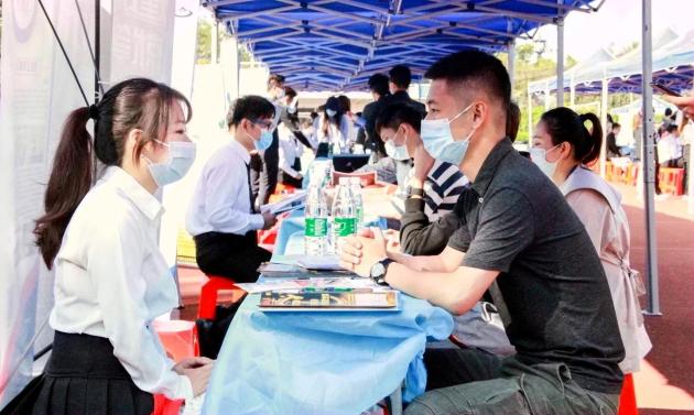 """广州商学院:""""555""""的就业创业工作模式,增强就业育人实效"""