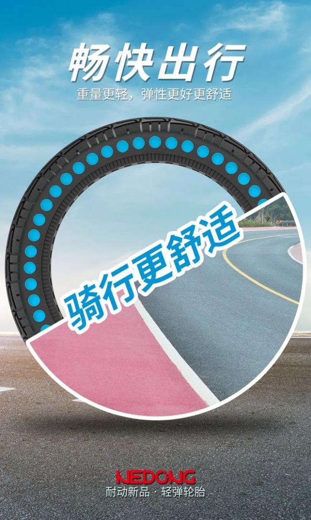中国国际自行车展最让人期待的耐动轻弹轮胎,你了解多少?