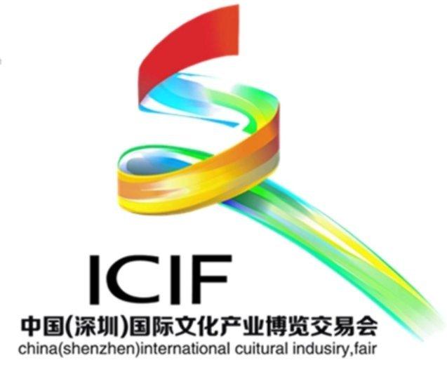 深圳文博会13号展馆都有哪些看点?具体主题是什么