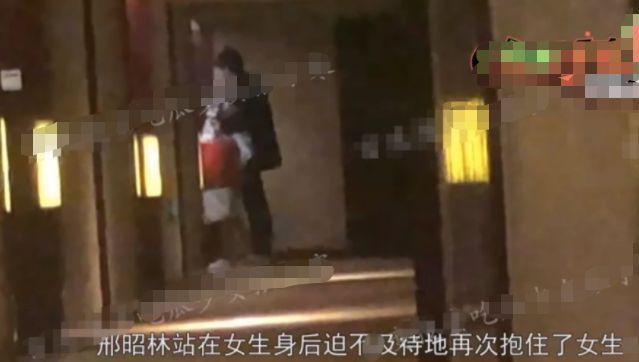 邢昭林与北电女学生酒店搂抱 女方上演浴袍诱惑