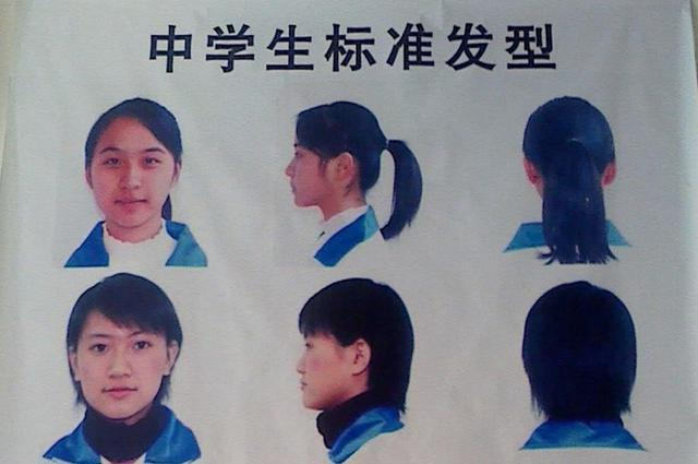 """初中生""""不良发型""""公布:男生像""""非主流"""",女生过于成熟"""