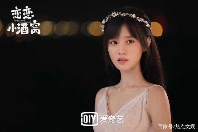 陈意涵《恋恋小酒窝》收官 灵气十足开启新旅程