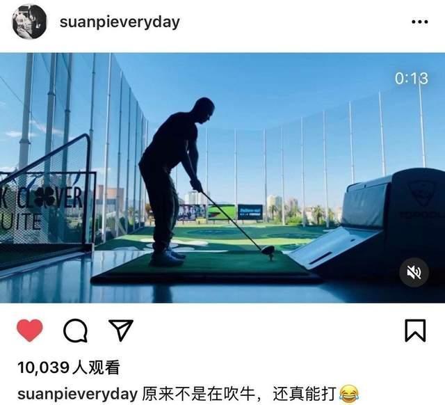 徐静蕾晒男友打球视频,夸黄立行技术好,两人相恋11年仍未结婚