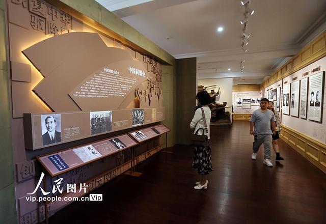 孙中山与南京临时政府文物史料展亮相南京