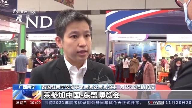 中国-东盟博览会有什么看点?记者探馆带你领略国家馆魅力