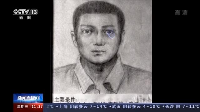 """28年追凶路 """"南医大女生被杀案""""细节披露"""