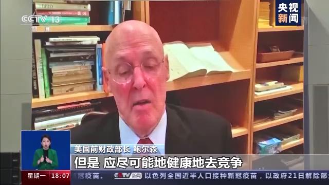中方就推动中美关系重回正轨提出四点建议