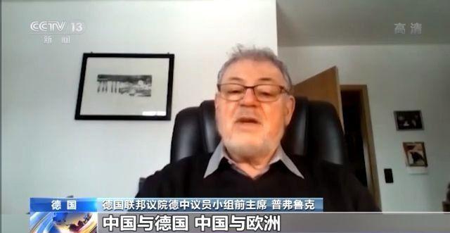 德国专家高度关注中国双循环新发展格局