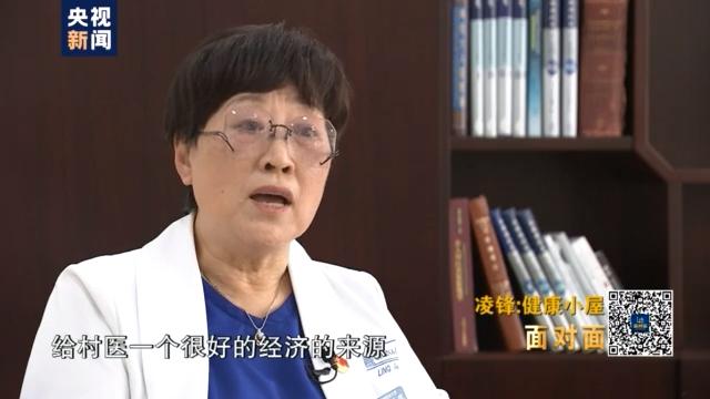 """面对面丨医生凌锋:三分治七分养 她希望全国69万个村子都有""""健康小屋"""""""