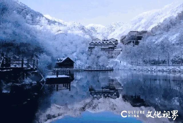 济南九如山浪漫冰雪季即将开启,邀你体验冰与火交融的快乐与浪漫