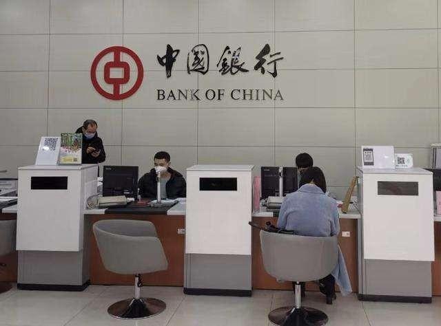 中行山东分行为山东省中小微外贸企业提供金融支撑