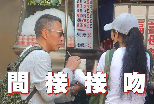 钮承泽与女性友人甜蜜出街 两人共饮一杯水