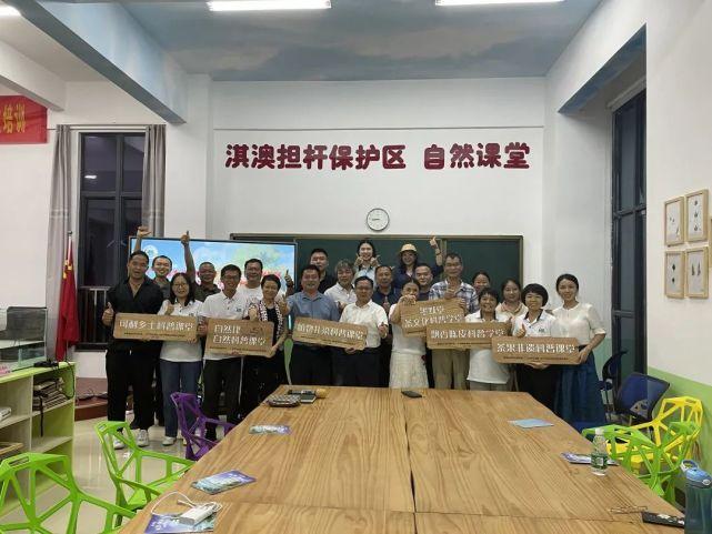 广东珠海淇澳-担杆岛省级自然保护区社区科普学堂培训活动顺利举办