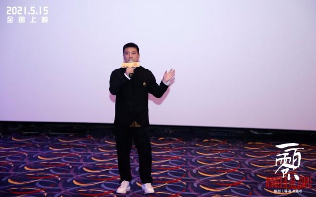 汶川罗汉娃13年后再聚首电影《一百零八》成都首映