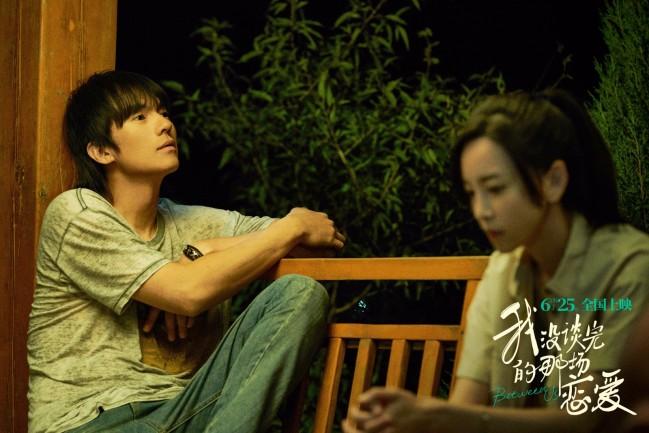 《我没谈完的那场恋爱》于文文宋宁峰演绎灵魂知己